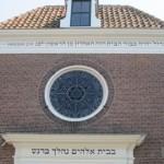 Synagoge Alkmaar